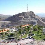 OEFA Convoca a Entidades de Fiscalización Ambiental de Moquegua al Taller para el Fortalecimiento De Capacidades en la Formulación del Planefa