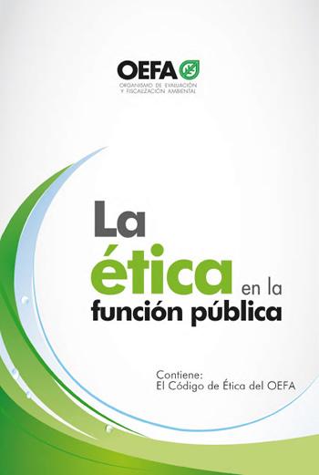 La ética de la función pública