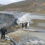 OEFA informa las acciones de supervisión que viene realizando ante el derrame de relaves ocurrido en Áncash